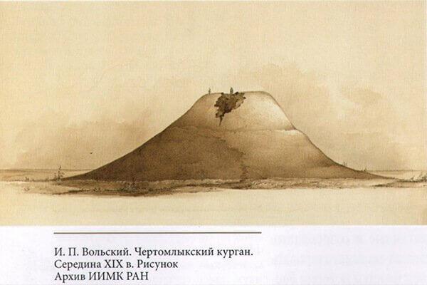 Раскопки кургана Чертомлык И.Е. Забелиным