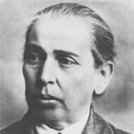 Гольмстен Вера Владимировна