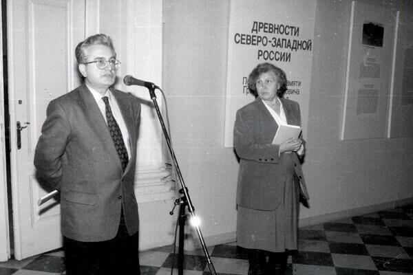 М.Б.Пиотровский, Г.И.Смирнова. 1994.