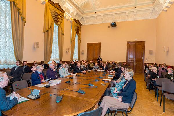 Археологическая сессия в зале Совета. 2017.