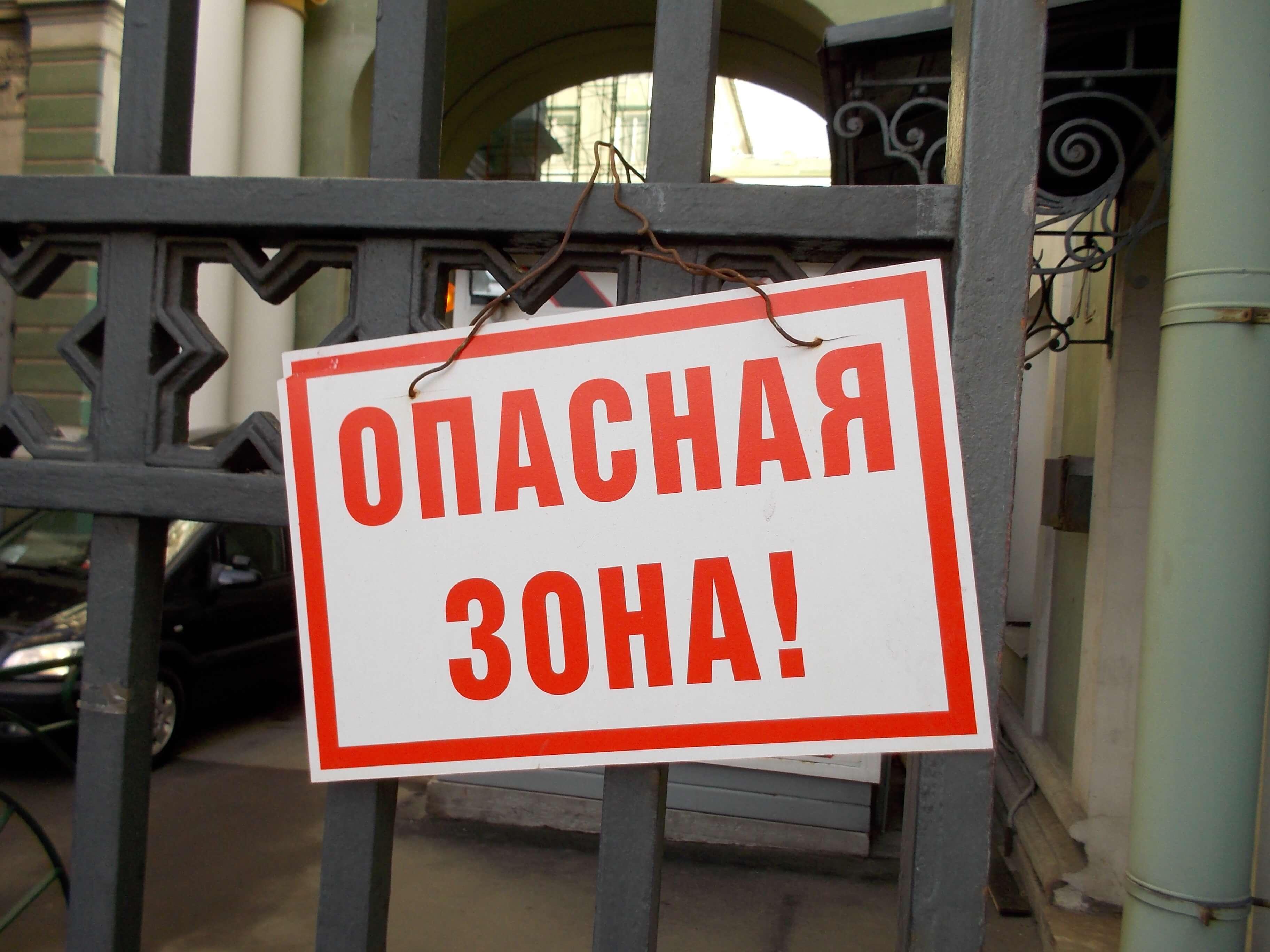 Надпись на воротах в Чёрном проезде, 2013.