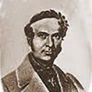 Жиль Флориан Антонович