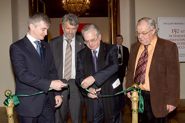 Конференция и выставка к 150-летию ИАК