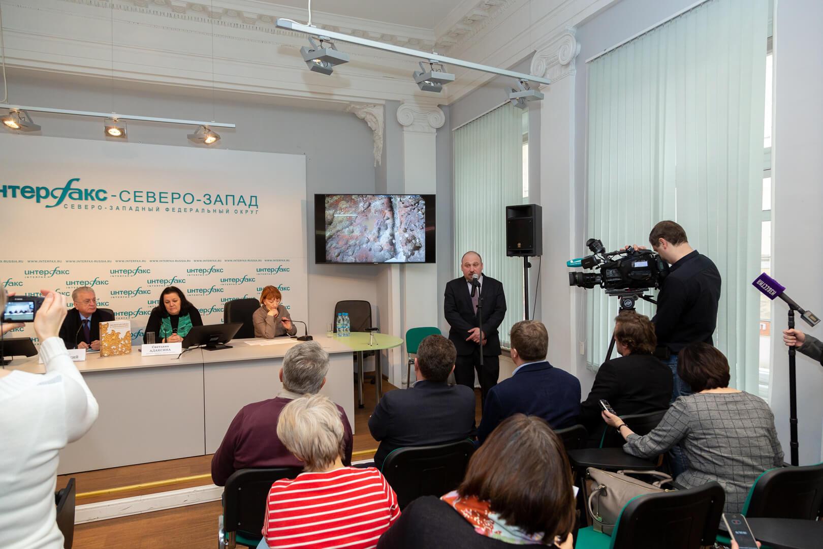 Пресс-конференция «Археологические сокровища Эрмитажа» в «Интерфакс – Северо-Запад»