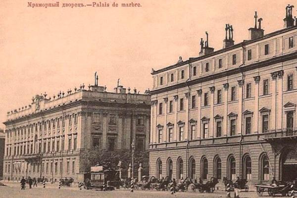 Мраморный дворец на почтовой открытке