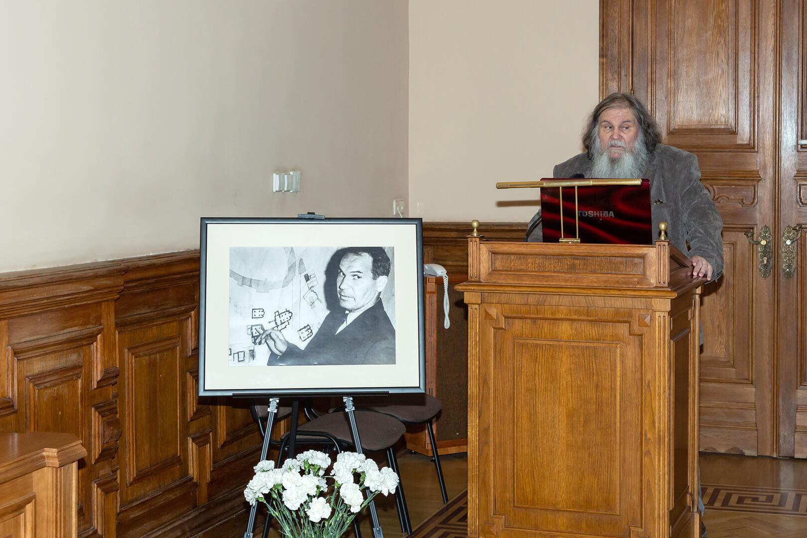 С.В.Белецкий на открытии конференции